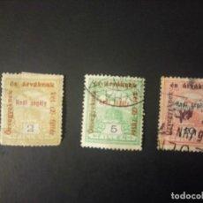 Sellos: HUNGRÍA 1915, A FAVOR DE LOS HUÉRFANOS DE GUERRA, YT 143,145,147. Lote 183330456