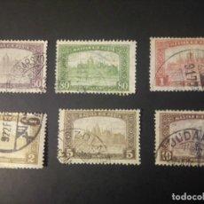 Sellos: HUNGRÍA 1916, PARLAMENTO, YT 175,177/179,181,182. Lote 183331658
