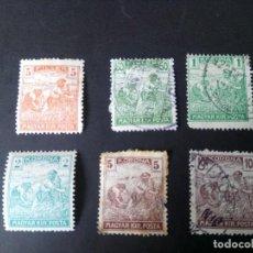 Sellos: HUNGRÍA 1920, SEMBRADORAS. . Lote 183372982