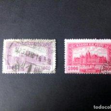 Sellos: HUNGRÍA 1923, PARLAMENTO, YT 340/41. Lote 183373738