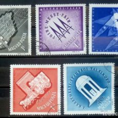 Sellos: SELLOS HUNGRIA 1963- FOTO 005- USADO. Lote 183557147