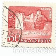 Sellos: LOTE DE 7 SELLOS USADOS DE HUNGRIA DEL AÑO 1960. Lote 184214008