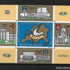 Sellos: HUNGRÍA 1980 HOJA BLOQUE - 187. Lote 186142338
