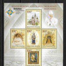 Sellos: HUNGRÍA 2004 RELIGION ** - 189. Lote 186182503