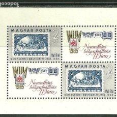 Sellos: HUNGRIA 1965 HB IVERT 53 *** EXPOSICIÓN FILATÉLICA IINTERNACIONAL EN VIENA - WIPPA-1965. Lote 189253910