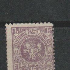Sellos: LOTE M-SELLOS LITUANIA 1919 NUEVO. Lote 189677758