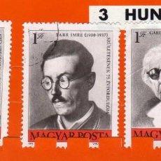 Sellos: LOTE DE 3 SELLOS USADOS, HUNGRIA. Lote 189958670