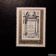 Timbres: HUNGRÍA YVERT 2972 SERIE COMPLETA NUEVA SIN CHARNELA. BIBLIA DE TOTFALUSI. Lote 190569870