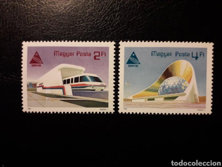 HUNGRÍA YVERT 2975/6 SERIE COMPLETA NUEVA SIN CHARNELA. EXPO 85 TSUKUBA JAPÓN. TRENES. (Sellos - Extranjero - Europa - Hungría)