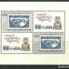 Sellos: HUNGRIA 1965 HB IVERT 53 *** EXPOSICIÓN FILATÉLICA IINTERNACIONAL EN VIENA - WIPPA-1965. Lote 190731413