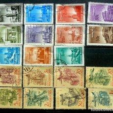 Sellos: SELLOS DE HUNGRIA - FOTO 240 - USADOS. Lote 191077363