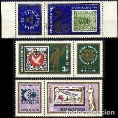 Sellos: HUNGRIA 1974 EXPOFIL BASILEA, STOCOLMO Y PARIS . Lote 191315235