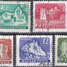 Sellos: LOTE DE SELLOS ANTIGUOS - HUNGRIA - MAGYAR POSTA - AHORRA GASTOS COMPRA MAS SELLOS. Lote 192503255