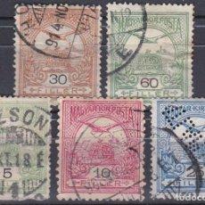 Sellos: LOTE DE SELLOS ANTIGUOS - HUNGRIA - MAGYAR POSTA - AHORRA GASTOS COMPRA MAS SELLOS. Lote 192503307