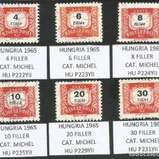 Sellos: HUNGRIA 1965 - LOTE 6 SELLOS USADOS. Lote 193183875