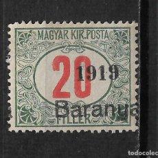 Sellos: HUNGRÍA 1919 BARANYA SC # - 15/32. Lote 193415540