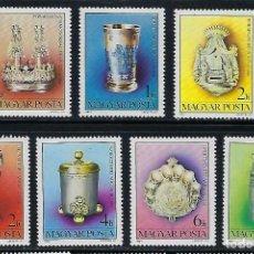 Sellos: HUNGRIA 1984 IVERT 2945/51 *** OBJETOS DEL MUSEO JUDÍO DE BUDAPEST - ORFEBRERÍA. Lote 193701841