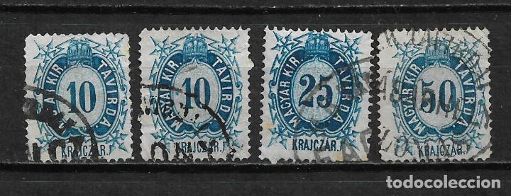 HUNGRÍA SELLO FISCAL - 2/8 (Sellos - Extranjero - Europa - Hungría)