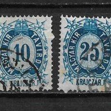 Sellos: HUNGRÍA SELLO FISCAL - 2/8. Lote 193864457
