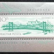 Sellos: 1964. HUNGRÍA. HB 51. PUENTE ERZSEBET. BUDAPEST. NUEVO.. Lote 195207207