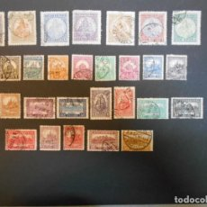 Sellos: HUNGRIA-27 SELLOS ANTIGUOS Y DIFERENTES-1921 A 1925-LOTE 16. Lote 195649136