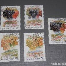 Sellos: LOTE SELLOS DE HUNGRIA - (MAGYAR POSTA). Lote 199409455