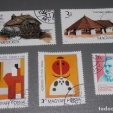 Sellos: LOTE SELLOS DE HUNGRIA - (MAGYAR POSTA). Lote 199410051