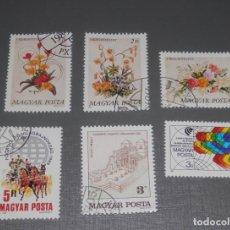 Sellos: LOTE SELLOS DE HUNGRIA - (MAGYAR POSTA). Lote 199410347