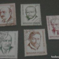 Sellos: LOTE SELLOS DE HUNGRIA - (MAGYAR POSTA). Lote 199410883