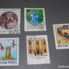 Sellos: LOTE SELLOS DE HUNGRIA - (MAGYAR POSTA). Lote 199411221