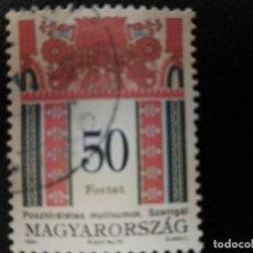 Sellos: HUNGRIA 1994. FOLK MOTIVES OF SZENTGÁL. MI:HU 4317A, YT:HU 3481, (860). Lote 203100280