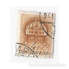 Sellos: SELLO HUNGRÍA CORONA 4 F. Lote 205039391