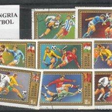 Sellos: LOTE DE SELLOS DE HUNGRIA. SERIE FUTBOL. Lote 205729760