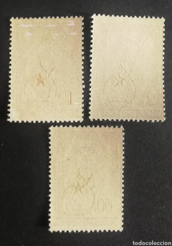 Sellos: HUNGRIA, SH. N°26/28 MNH, AÑO 1951 SELLO SOBRE SELLO (FOTOGRAFÍA REAL) - Foto 2 - 205879567