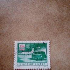 Sellos: SELLO HUNGRÍA ( 1973). Lote 207299246