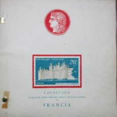 Sellos: ALBUM CON 248 SELLOS DE HUNGRIA, TODOS DE CORREO AEREO (1918-1981), LA MAYORIA USADOS. LOTE 0059. Lote 210947407