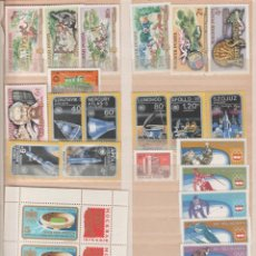 Sellos: HUNGRÍA AÑOS 1975/79. Lote 211392064