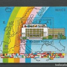 Sellos: SELLOS DE HUNGRÍA AÑO 1983. HOJA BLOQUE Nº 171 CATÁLOGO YVERT, NUEVA. Lote 211434011