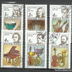 Sellos: 633-SELLOS HUNGRIA SERIE COMPLETA INSTRUMENTOS MUSICALES 1985 MUSICA Nº2994/9. Lote 211589356