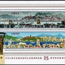 Sellos: HUNGRIA 1970 HB IVERT 81 *** 25º ANIVERSARIO DE LA LIBERACIÓN DE HUNGRÍA. Lote 215278162