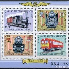 Sellos: HUNGRÍA 1979 HB IVERT 143 *** 100º ANIVERSARIO DE LA LÍNEA DE FERROCARRIL ENTRE HUNGRÍA Y AUSTRIA. Lote 215355616
