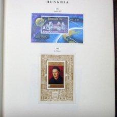Sellos: ALBUM CON 634 SELLOS Y HOJITAS BLOQUE DE HUNGRIA (1871-1974), NUEVOS Y USADOS. LOTE 0082. Lote 216653637