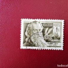 Sellos: HUNGRIA - VALOR FACIAL 1 FT - OTTO HERMAN - TEÓLOGO, ETNÓGRAFO Y MÁS - AÑO 1835-1914. Lote 216951485