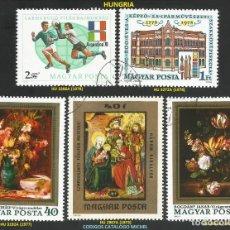 Sellos: HUNGRIA 1973 A 1978 - LOTE VARIADO (VER IMAGEN) - 5 SELLOS NUEVOS. Lote 218008868