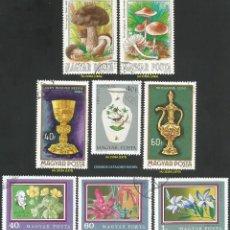 Sellos: HUNGRIA 1970 A 1984 - LOTE VARIADO (VER IMAGEN) - 8 SELLOS NUEVOS. Lote 218008983