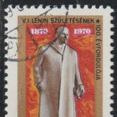 Sellos: HUNGRIA 1970 SCOTT 2020 SELLO * PERSONAJES VLADIMIR LENIN (1870-1924) MICHEL 2581A YVERT 2096 TIMBRE. Lote 221585482