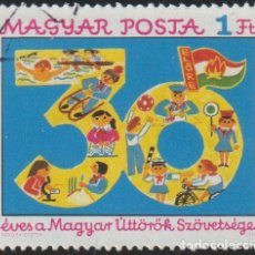Sellos: HUNGRIA 1976 SCOTT 2422 SELLO * SCOUT ANIV. PIONEROS HUNGAROS MICHEL 3123A YVERT 2499 MAGYAR POSTA. Lote 221622486