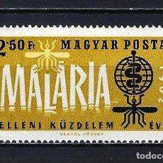 Sellos: 1962 HUNGRÍA MICHEL 1842 YVERT 1512 LUCHA CONTRA LA MALARIA MNH** NUEVO SIN FIJASELLOS. Lote 221703197