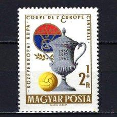 Sellos: 1962 HUNGRÍA MICHEL 1880 YVERT 1524 DEPORTES FÚTBOL COPA DE EUROPA CENTRAL MNH** NUEVO SIN FIJASELLO. Lote 221703300