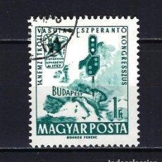 Sellos: 1962 HUNGRÍA MICHEL 1819 YVERT 1494 CONGRESO INTERNACIONAL ESPERANTO USADO. Lote 221703767